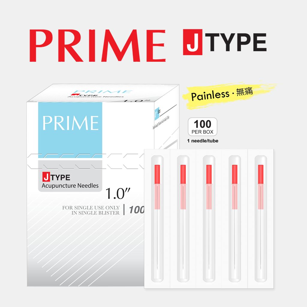 Prime_banner_1024_wBG